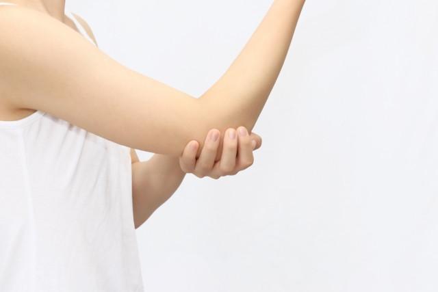 肘のイメージ図